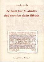 Le basi per lo studio dell'ebraico della Bibbia