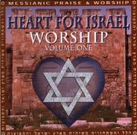 Heart for Israel Worship Vol 1