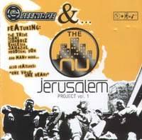 Nu Jerusalem Project Vol 1