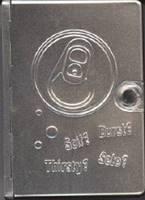 Bibbia NR94 in cofanetto metallico con chiusura a pulsante magnetico - 31173 (SG31173)
