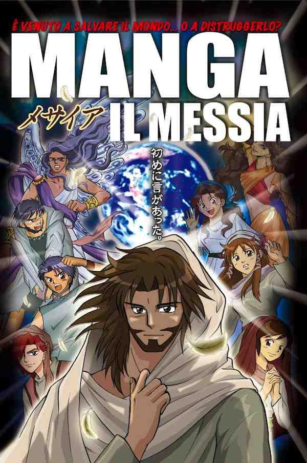 "Manga ""Il Messia"""