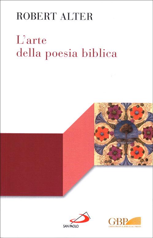 L'arte della poesia biblica
