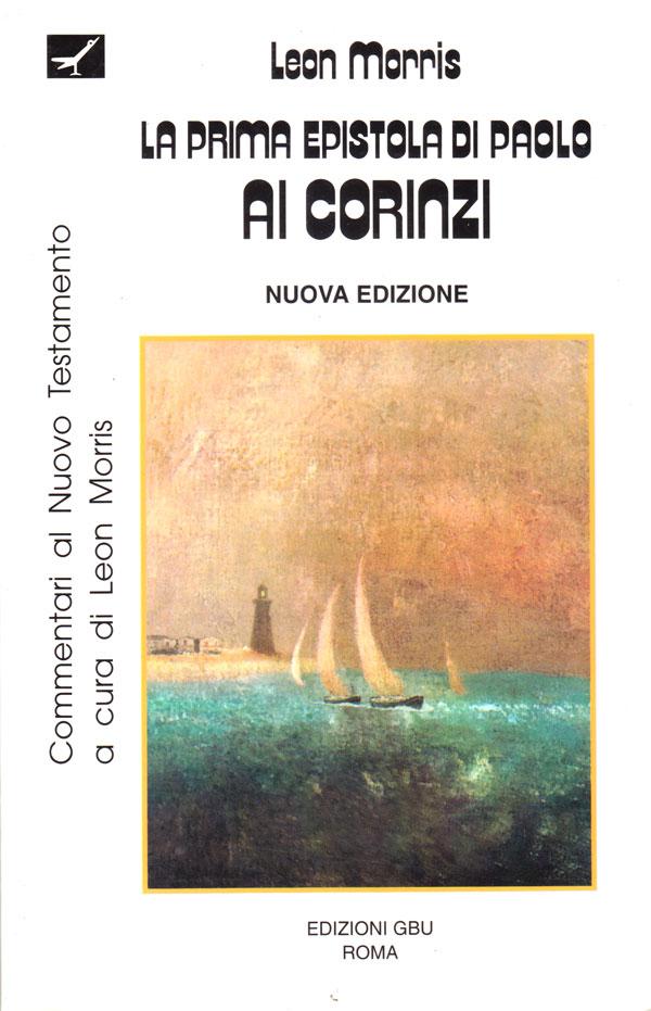 La prima epistola di Paolo ai Corinzi