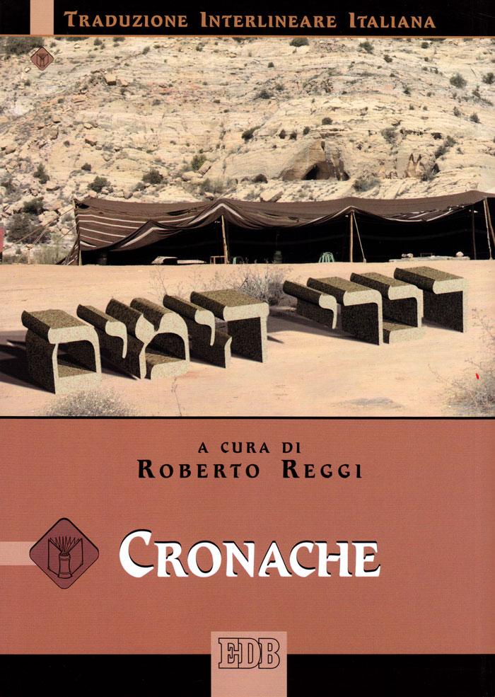 Cronache (Traduzione Interlineare Ebraico-Italiano)