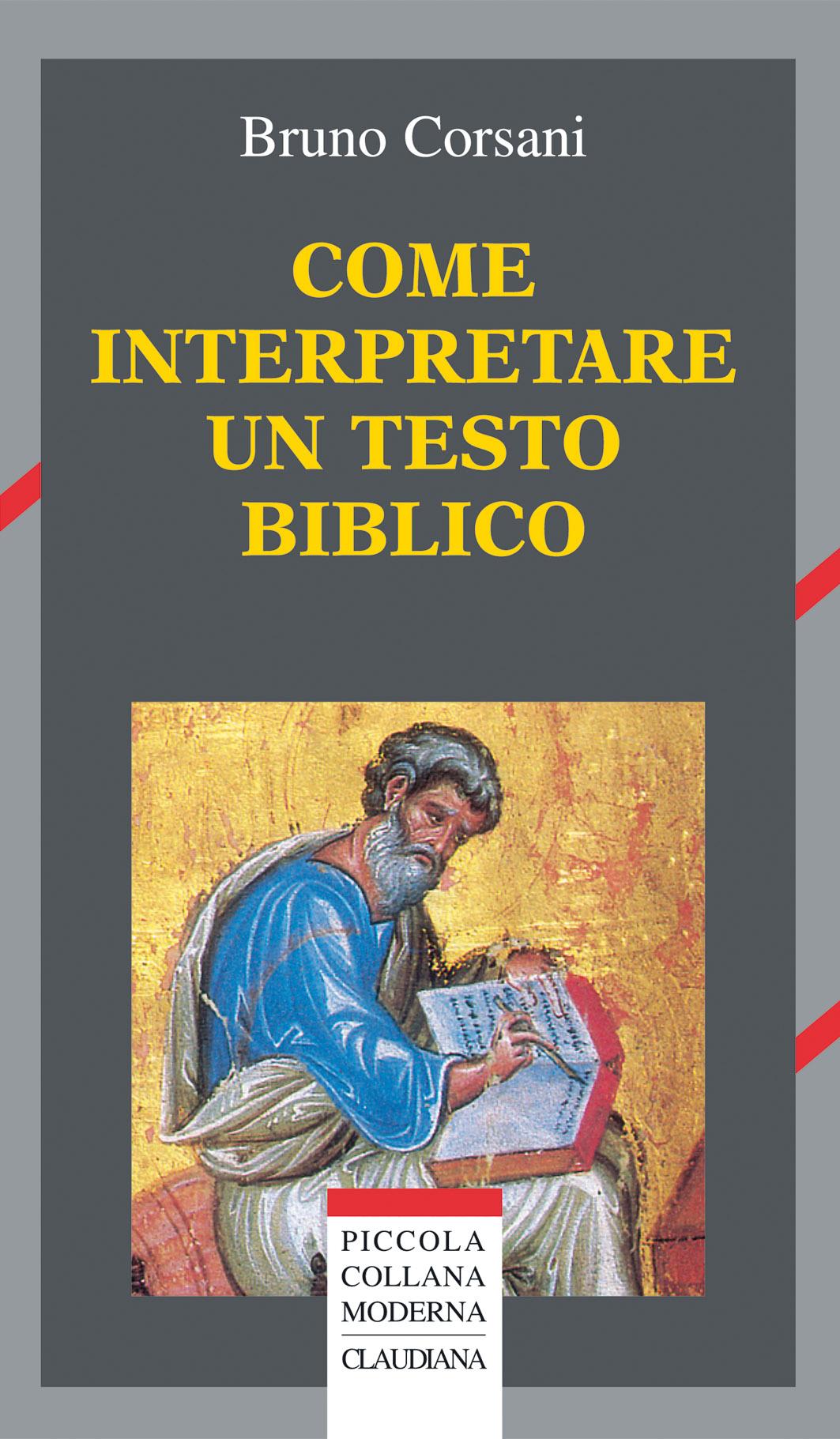 Come interpretare un testo biblico