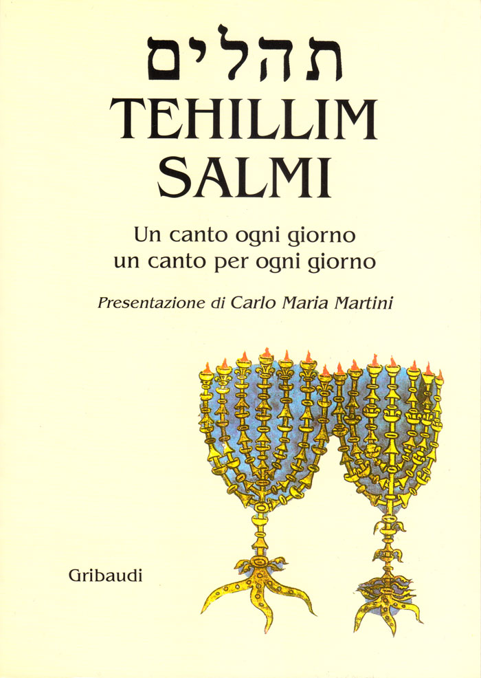 Tehillim Salmi תהלים - Con 4 Cassette audio