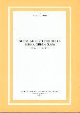 Guida allo studio della Bibbia greca (LXX) - Storia - Lingua - Testi
