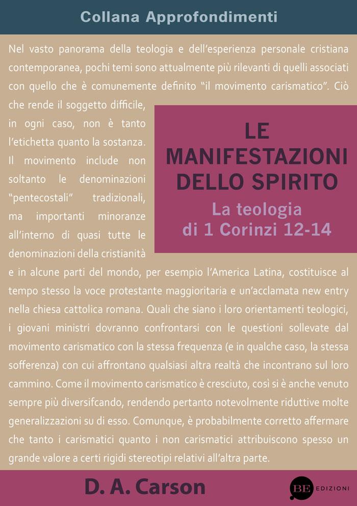 Le manifestazioni dello Spirito