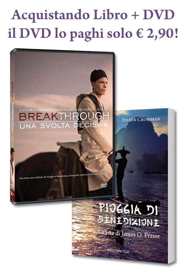 """Offerta James O. Fraser DVD """"Breakthrough"""" + Libro """"Pioggia di benedizione"""""""