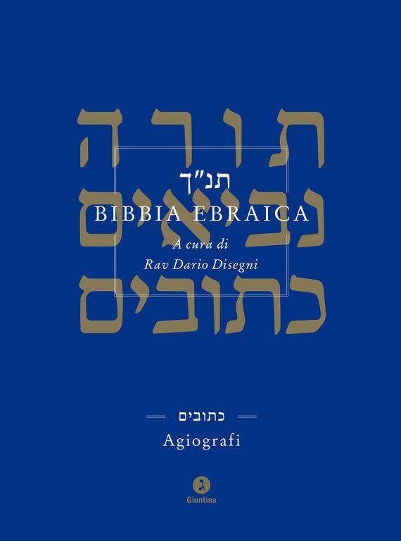 Bibbia Ebraica - Agiografi