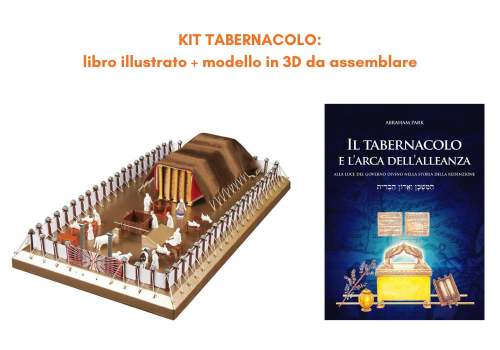 Kit tabernacolo: libro illustrato + modello in 3D da assemblare