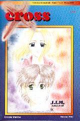 J.I.M. - Jesus in me - Fumetto Manga