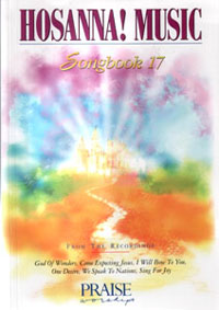 Hosanna Praise Songbook Vol 17