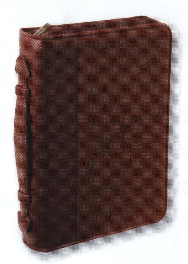 Copribibbia Grande in pelle marrone - Name of Jesus