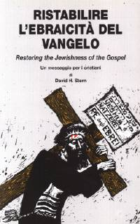 Ristabilire l'ebraicità del Vangelo - Un messaggio per i cristiani