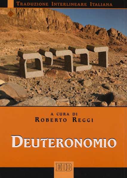 Deuteronomio (Traduzione Interlineare Ebraico-Italiano)