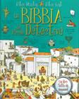 La Bibbia del piccolo detective