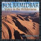 Kol Ba'Midbar - Voice in the wilderness