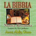 Amos Abdia Giona - Audio