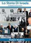 La storia di Israele - Da abramo ai giorni nostri